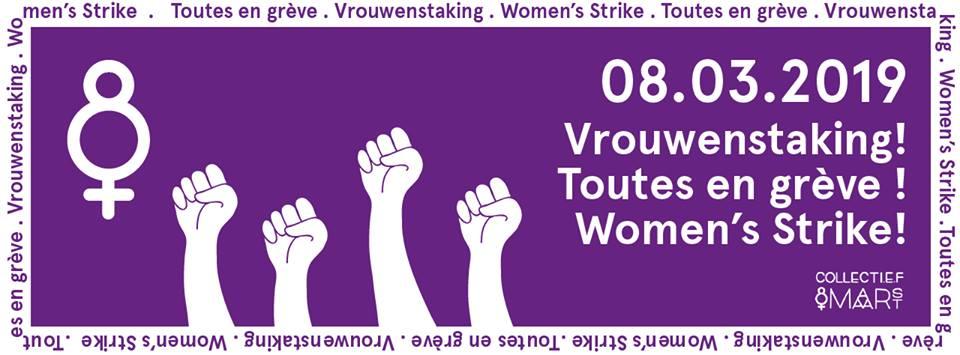 Nous, femmes journalistes, sommes solidaires de la grève des femmes du 8 mars